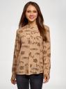 Блузка вискозная А-образного силуэта oodji #SECTION_NAME# (бежевый), 21411113B/42540/3337O - вид 2