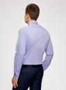 Рубашка хлопковая приталенная oodji для мужчины (синий), 3L110313M/47779N/7075O