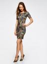 Платье трикотажное с вырезом-лодочкой oodji для женщины (разноцветный), 14007026-2B/42588/3775U