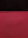 Юбка в рубчик на резинке oodji #SECTION_NAME# (красный), 14101087/46412/4900N - вид 4