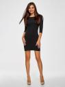 Платье трикотажное базовое oodji #SECTION_NAME# (черный), 14001071-2B/46148/2900N - вид 2