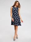 Платье без рукавов с расклешенной юбкой oodji #SECTION_NAME# (синий), 11911018M/46594/7970F - вид 2
