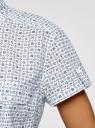 Рубашка хлопковая с нагрудными карманами oodji #SECTION_NAME# (белый), 13L02001B/45510/1279G - вид 5