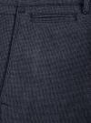 Брюки хлопковые с ремнем oodji #SECTION_NAME# (синий), 2L150087M/44532N/7975O - вид 3