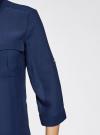 Блузка из струящейся ткани с регулировкой длины рукава oodji #SECTION_NAME# (синий), 11403225-1B/45227/7900N - вид 5