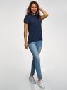 Блузка из вискозы с нагрудными карманами oodji #SECTION_NAME# (синий), 11400391-4B/24681/7912D - вид 6
