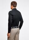 Рубашка хлопковая приталенная oodji для мужчины (синий), 3B110007M/34714N/7900O