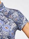 Водолазка с коротким рукавом oodji для женщины (синий), 25E02001B/18605/7952E