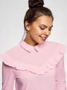Блузка свободного силуэта с оборкой oodji для женщины (розовый), 13K00004/47880/4010S