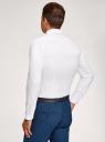 Рубашка базовая приталенная oodji #SECTION_NAME# (белый), 3B140002M/34146N/1000N - вид 3