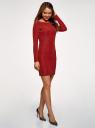 Платье обтягивающее из блестящей ткани oodji #SECTION_NAME# (красный), 14000165-1/46124/4500X - вид 6