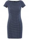 Платье трикотажное принтованное oodji #SECTION_NAME# (синий), 14001117-7/16564/7512G