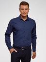 Рубашка приталенная в горошек oodji для мужчины (синий), 3B110016M/19370N/7919D