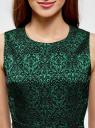 Платье приталенное с расклешенной юбкой oodji для женщины (зеленый), 11902151/38560/6E29J