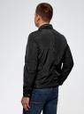 Куртка на молнии с воротником-стойкой oodji #SECTION_NAME# (черный), 1L514012M/46343N/2900N - вид 3