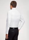 Рубашка приталенная с длинным рукавом oodji #SECTION_NAME# (белый), 3B110037M/49719N/1000O - вид 3