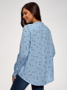 Блузка вискозная А-образного силуэта oodji #SECTION_NAME# (синий), 21411113-1B/48458/7029O - вид 3