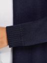 Кардиганудлиненныйбеззастежки oodji для женщины (синий), 73212385-1/43755/7900N