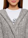 Кардиган с капюшоном и поясом oodji для женщины (серый), 73207185-2/33491/2312M