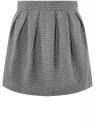 Юбка расклешенная с мягкими складками oodji #SECTION_NAME# (серый), 11600388-2/46140/2529D