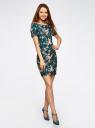 Платье трикотажное с вырезом-лодочкой oodji #SECTION_NAME# (зеленый), 14007026-2B/42588/6E43F - вид 6