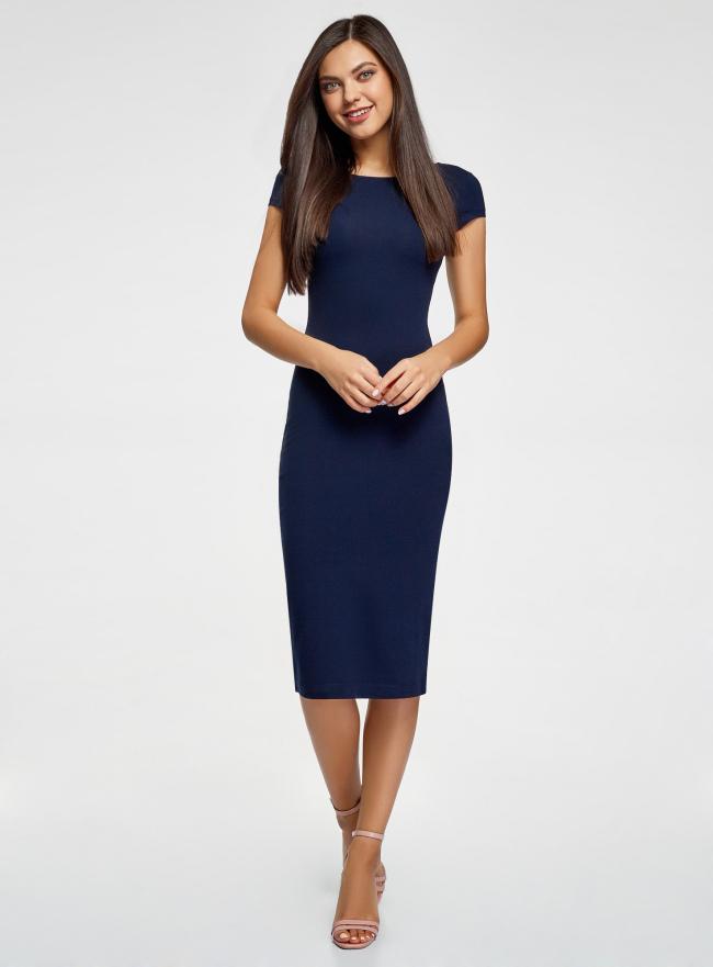 Платье миди с вырезом на спине oodji для женщины (синий), 24001104-5B/47420/7900N