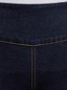 Джинсы-легинсы с высокой посадкой на эластичном поясе oodji для женщины (синий), 22104026-4B/46260/7900W