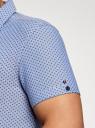 Рубашка хлопковая с коротким рукавом oodji #SECTION_NAME# (синий), 3L410136M/49174N/7079G - вид 5