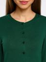 Жакет вязаный на пуговицах oodji для женщины (зеленый), 73212401-1B/45904/6E00N