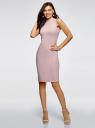Платье в рубчик с воротником-стойкой oodji для женщины (розовый), 14005138-2/46412/4000N