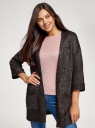 Кардиган без застежки с накладными карманами oodji для женщины (коричневый), 63203131/48518/3912M