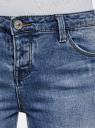 Джинсы с надписями oodji для женщины (синий), 12106146/46787/7500W