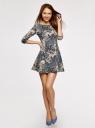 Платье короткое с вырезом на спине oodji для женщины (синий), 14001150-2/42449/7974F