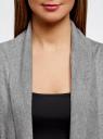 Кардиган удлиненный со струящимися полами oodji #SECTION_NAME# (серый), 73212398/45722/2300M - вид 4