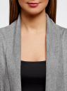 Кардиган удлиненный со струящимися полами oodji для женщины (серый), 73212398/45722/2300M