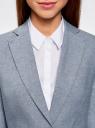 Жакет из фактурной ткани с широким ремнем oodji #SECTION_NAME# (синий), 21202076-4/46760/7970M - вид 4