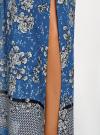Юбка макси из струящейся ткани oodji #SECTION_NAME# (синий), 13G00002-3B/42816/7540F - вид 5