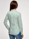 Рубашка базовая из хлопка oodji для женщины (зеленый), 13K03007B/26357/6529U