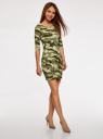 Платье трикотажное облегающего силуэта oodji #SECTION_NAME# (зеленый), 14001121-4B/46943/6025O - вид 6