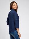 Блузка из струящейся ткани с регулировкой длины рукава oodji #SECTION_NAME# (синий), 11403225-1B/45227/7900N - вид 3