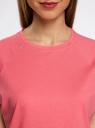 Футболка базовая свободного кроя oodji для женщины (розовый), 14707001B/46154/4D01N
