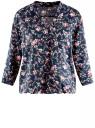 Блузка вискозная с рукавом-трансформером 3/4 oodji #SECTION_NAME# (синий), 11403189-2B/26346/794AF