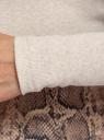 Водолазка базовая из хлопка oodji для женщины (белый), 15E11009B/48002/1200M