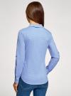 Рубашка базовая с нагрудными карманами oodji #SECTION_NAME# (синий), 11403222B/42468/7510G - вид 3