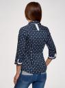 Блузка хлопковая с рукавом 3/4 oodji для женщины (синий), 13K03005-2B/26357/7910E