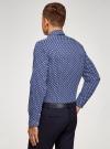 Рубашка принтованная приталенного силуэта oodji #SECTION_NAME# (синий), 3L310141M/46212N/7910E - вид 3