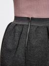 Юбка из фактурной ткани на эластичном поясе oodji #SECTION_NAME# (серый), 14100019-1/43642/2500M - вид 5