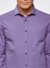 Рубашка хлопковая в мелкую графику oodji #SECTION_NAME# (фиолетовый), 3L110288M/19370N/8083G - вид 4