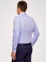 Рубашка приталенная из фактурной ткани oodji #SECTION_NAME# (синий), 3B110015M/46246N/7070B - вид 3
