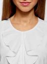 Топ с воланами и вырезом-капелькой на спине oodji для женщины (белый), 11401265/47190/1200N